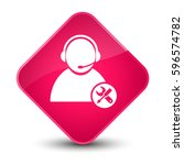 tech support icon isolated on... | Shutterstock . vector #596574782