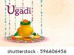 happy ugadi  holiday set ... | Shutterstock .eps vector #596606456