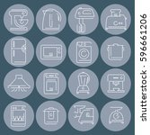 set of cooking icon. kitchen...   Shutterstock .eps vector #596661206