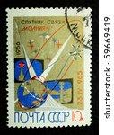 ussr   circa 1965  a stamp... | Shutterstock . vector #59669419