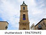 jaffa clock tower    Shutterstock . vector #596709692