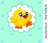 baby vector illustration chick | Shutterstock .eps vector #596765876