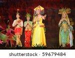 shanghai   august 4  artists ... | Shutterstock . vector #59679484
