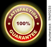 vector guarantee label. | Shutterstock .eps vector #59693233