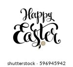 Happy Easter. Vector Lettering...