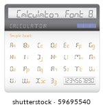 modern font made of liquid... | Shutterstock .eps vector #59695540