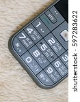 Small photo of telephone, telephone button