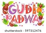 happy ugadi and gudi padwa... | Shutterstock .eps vector #597312476