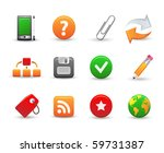 set of 12 web icons | Shutterstock .eps vector #59731387