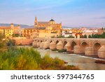 Great Mosque Mezquita - Catedral de Cordoba and Roman bridge across Guadalquivir river in the morning, Cordoba, Andalusia, Spain