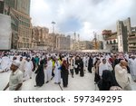 mecca  saudi arabia   january... | Shutterstock . vector #597349295