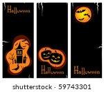 halloween banner | Shutterstock .eps vector #59743301