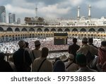 mecca  saudi arabia   january... | Shutterstock . vector #597538856