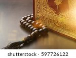 islamic holy book quran. | Shutterstock . vector #597726122