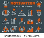 motivation concept chart icon... | Shutterstock .eps vector #597882896