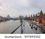 view of the grand kremlin... | Shutterstock . vector #597895502