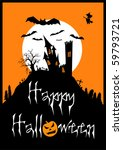 halloween illustration | Shutterstock . vector #59793721