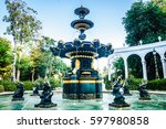 water fountain from marble.... | Shutterstock . vector #597980858
