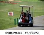 Golf Cart Parked At Tee Off Hole