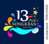 vector logo songkran festival... | Shutterstock .eps vector #598119302