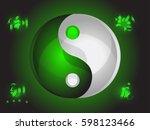 yin yang | Shutterstock .eps vector #598123466