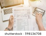 tax return form income... | Shutterstock . vector #598136708