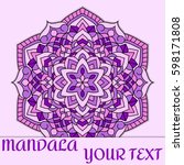 vintage card with mandala... | Shutterstock .eps vector #598171808