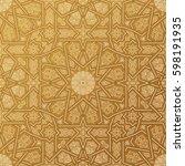seamless islamic moroccan... | Shutterstock . vector #598191935