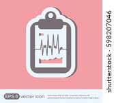folder with medical documents   Shutterstock .eps vector #598207046