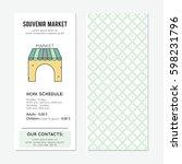 souvenir market vector vertical ...   Shutterstock .eps vector #598231796