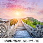 majestic great wall of china at ... | Shutterstock . vector #598295348