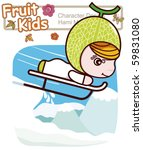 cartoon baby fruit 13 | Shutterstock .eps vector #59831080