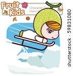 cartoon baby fruit 13 | Shutterstock .eps vector #59831080