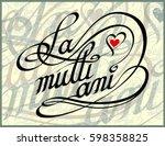romanian happy birthday...   Shutterstock .eps vector #598358825