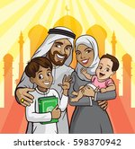 happy muslim family | Shutterstock .eps vector #598370942