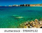 beautiful bay  picturesque... | Shutterstock . vector #598409132
