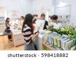 blurred background   drug store ... | Shutterstock . vector #598418882