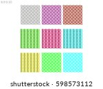 wallpaper  background  patterns ... | Shutterstock .eps vector #598573112