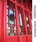 Chinese Traditional Red Doors