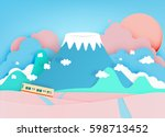 colorful mountain paper cut... | Shutterstock .eps vector #598713452