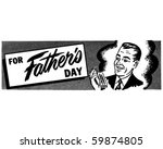 for father's day   ad header  ...   Shutterstock .eps vector #59874805