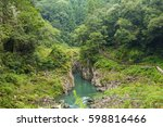 takachiho gorge landscape and... | Shutterstock . vector #598816466