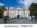Trinity College In Dublin ...