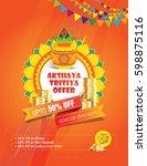 akshaya tritiya festival... | Shutterstock .eps vector #598875116