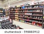 lappeenranta  finland   circa... | Shutterstock . vector #598883912