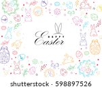 template vector card with...   Shutterstock .eps vector #598897526