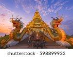 wat huay pla kang  chinese... | Shutterstock . vector #598899932