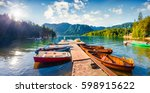 colorful summer panorama of the ... | Shutterstock . vector #598915622