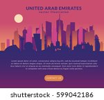 united arab emirates skyline... | Shutterstock .eps vector #599042186