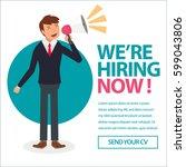 recruitment | Shutterstock .eps vector #599043806